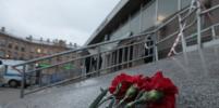 Всех погибших в метро Петербурга 3 апреля отдали родственникам