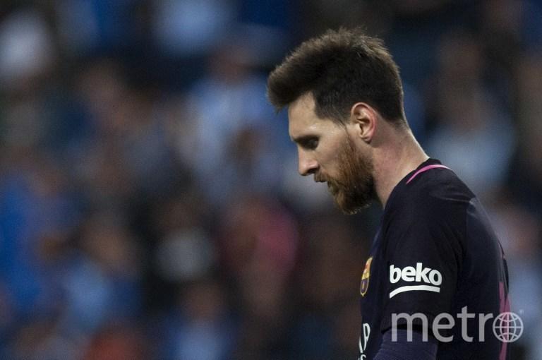 """ФК """"Барселона"""". Фото AFP"""