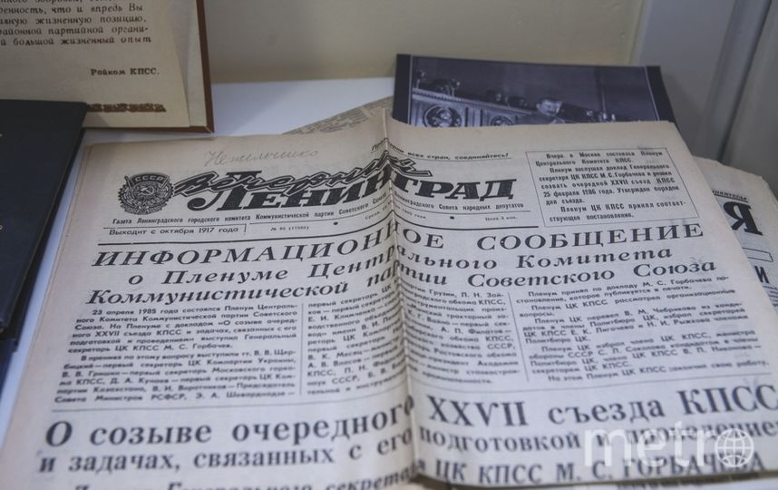 """Музей советской эпохи работает, но планирует расширяться. Фото Святослав Акимов., """"Metro"""""""
