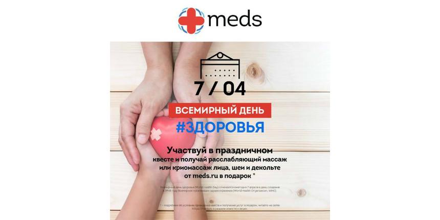 Главной темой Всемирного дня здоровья, который прошел 7 апреля, стала депрессия. Фото Meds.ru