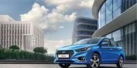 Новый Hyundai Solaris: отличия, комплектации, цены