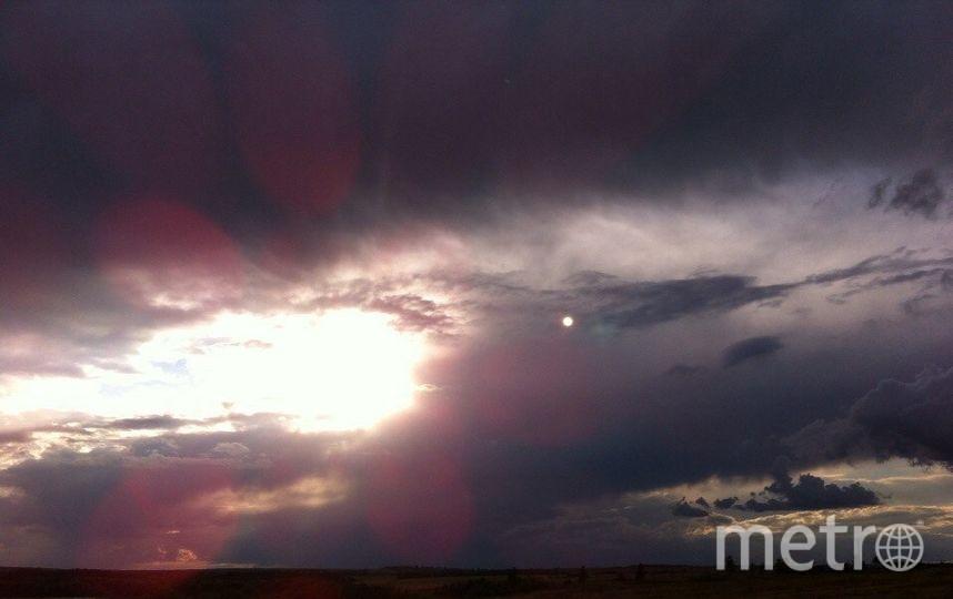 Наблюдение НЛО. Фото предоставлено Кристиной Голубевой