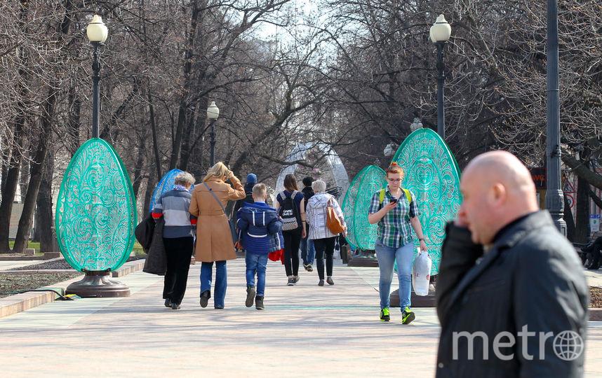"""Пасхальные украшения в столице. Фото Василий Кузьмичёнок., """"Metro"""""""