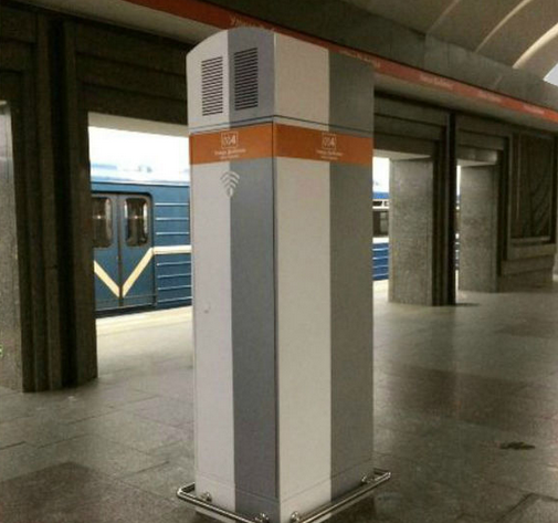 Фото: пресс-служба метрополитена.