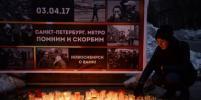 Еще один пострадавший при теракте в метро Петербурга скончался в больнице
