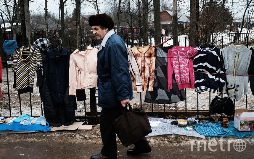 Россияне считают, что в кризис стали заметно беднее. Фото Getty
