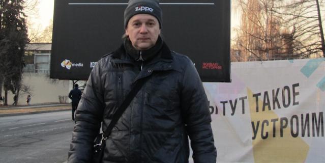 Читатель Константин Руднев.
