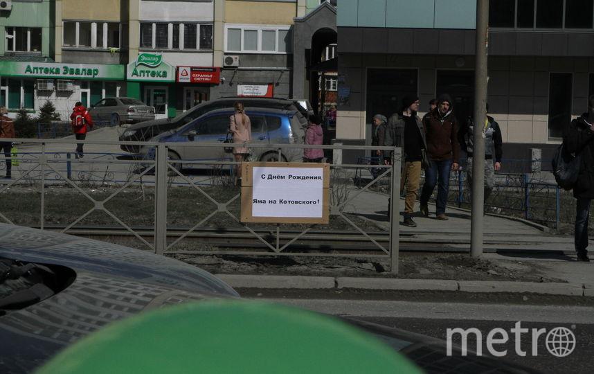 """""""Праздник"""" ямы. Фото Михаил Докукин"""