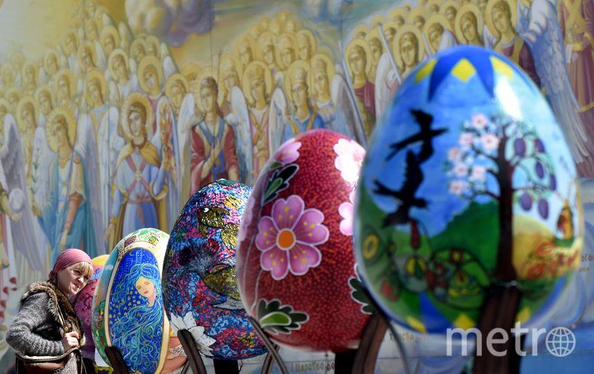 Пасха отмечается 16 апреля. Фото AFP