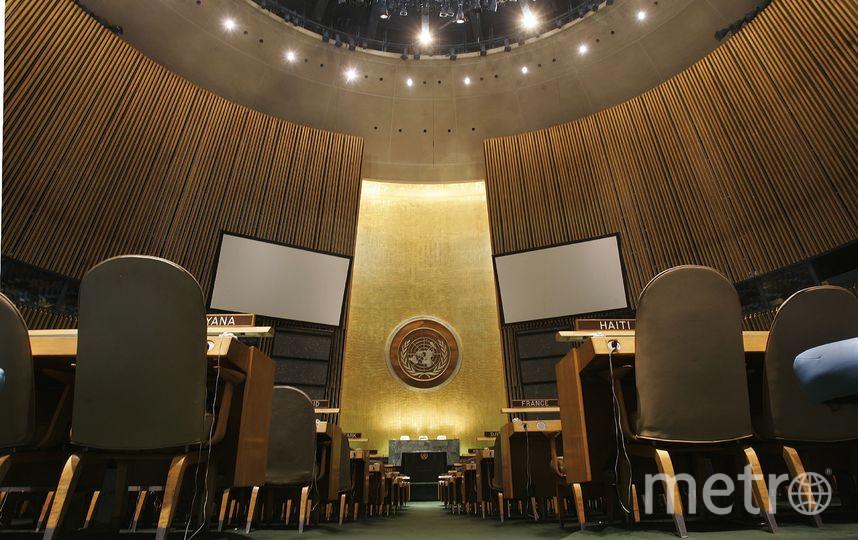 Зал заседаний ООН, Нью-Йорк, США. Фото Getty