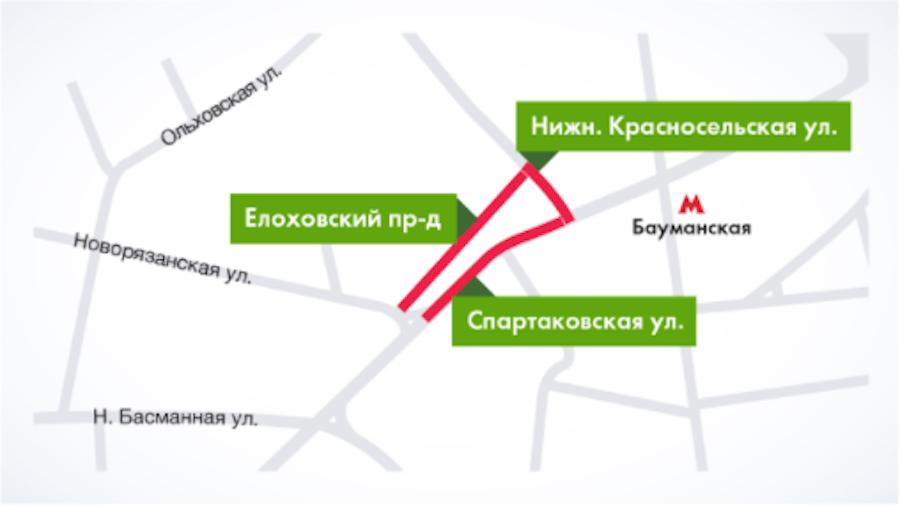 Вцентре столицы 14 и15апреля ограничат движение транспорта