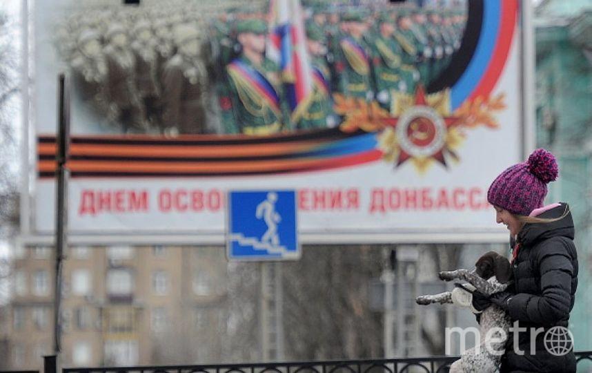 Жизнь в Донецке. Фото Getty