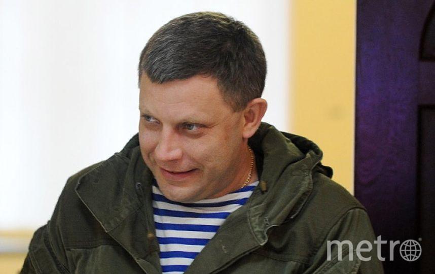 Лидер ДНР Захарченко. Фото Getty