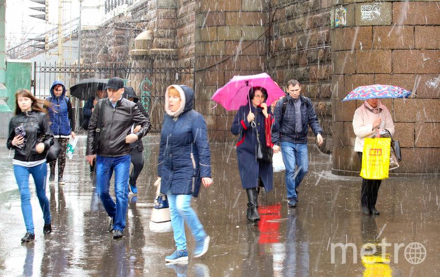 """Погода в столице. Фото Василий Кузьмичёнок., """"Metro"""""""