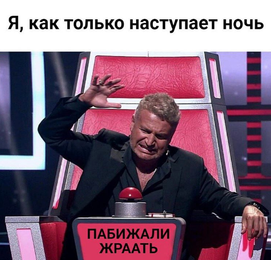 Леонид Агутин.