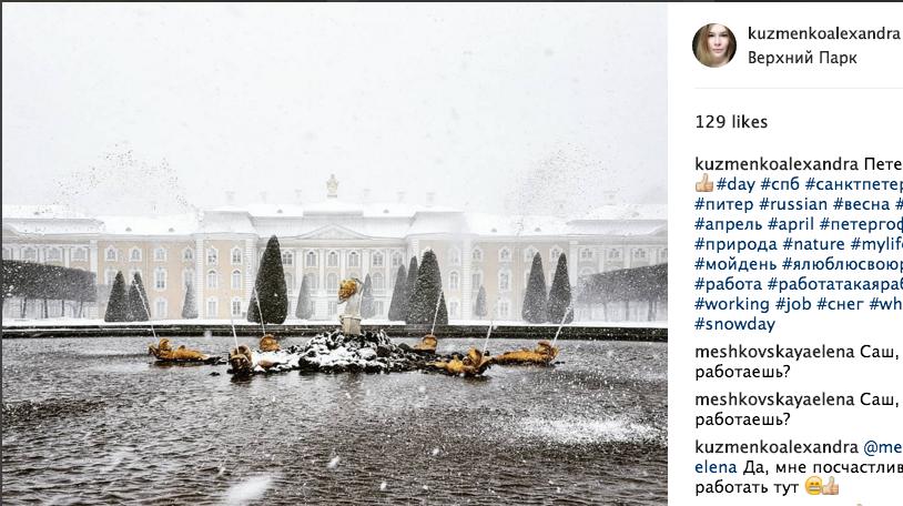 Фото: instagram.
