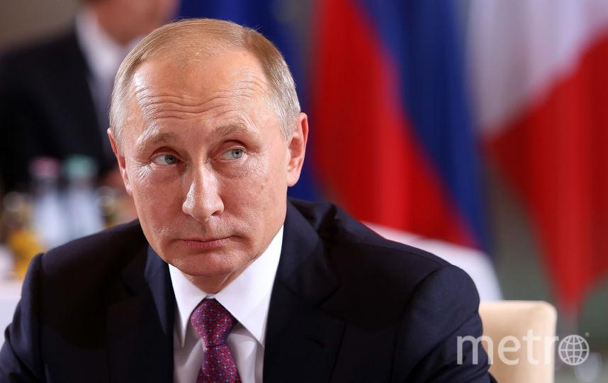 Президент РФ Владимир Путин обнародовал декларацию о доходах за 2016 год. Фото Getty