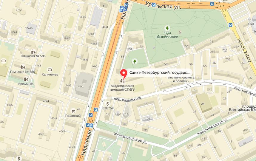 Раненный при взрыве вПетербурге ребенок вкрайне тяжелом состоянии — медработники