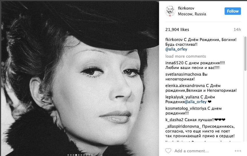 Фото: instagram.com/fkirkorov.