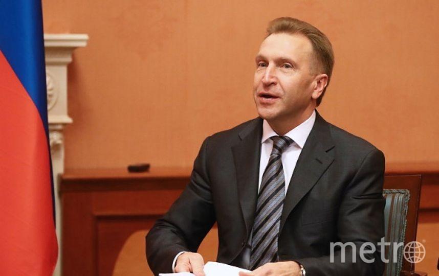 Первый вице-премьер РФ Игорь Шувалов. Фото Getty