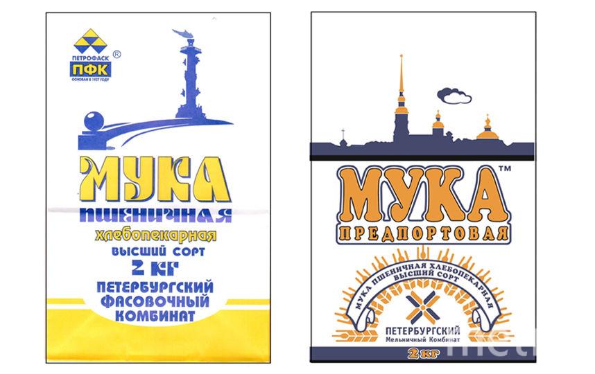 """УФАС проводит голосование относительно схожести двух упаковок муки. Фото """"Metro"""""""