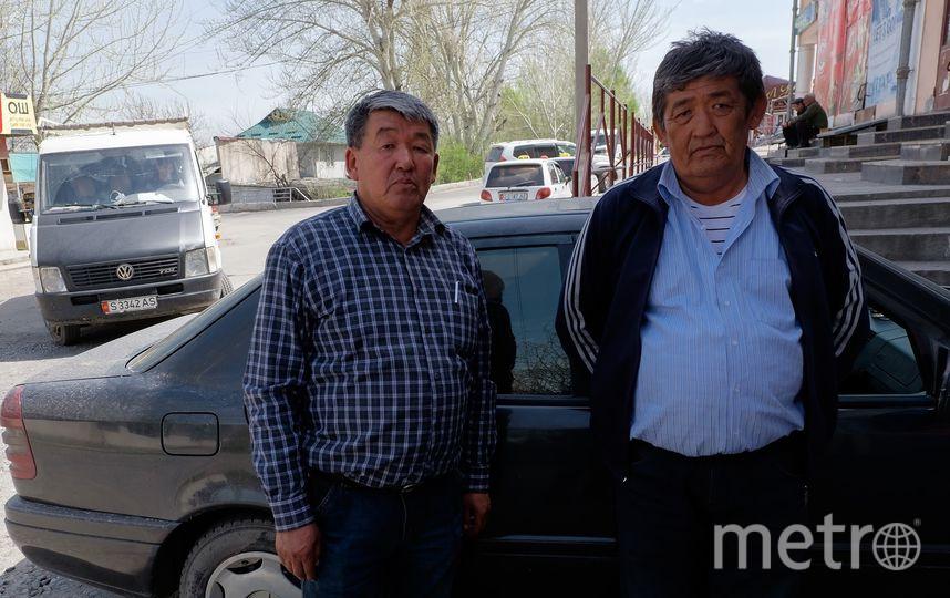 """Мамат и Закир Максыталиевы. Фото """"Metro"""""""