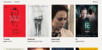 В России появился бесплатный онлайн-кинотеатр авторского кино