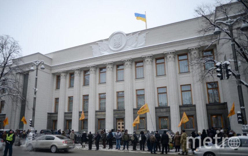 Митинг у здания Верховной рады. Фото РИА Новости