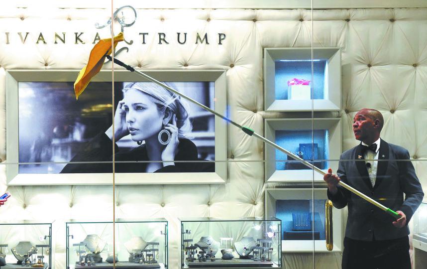 Иванка Трамп утверждает, что отошла от дел своей компании. Фото AFP