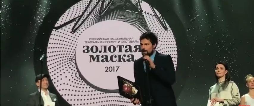 «Золотая маска-2017»: Звезды поздравили Данилу Козловского с победой. Фото Скриншот Youtube