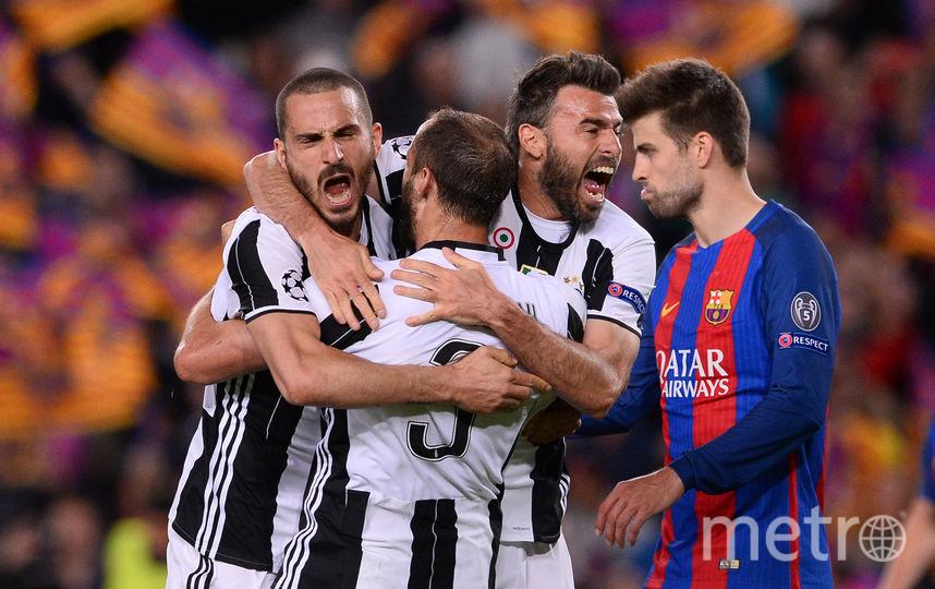 «Ювентус» взял реванш за поражение в финале позапрошлого сезона. Фото AFP