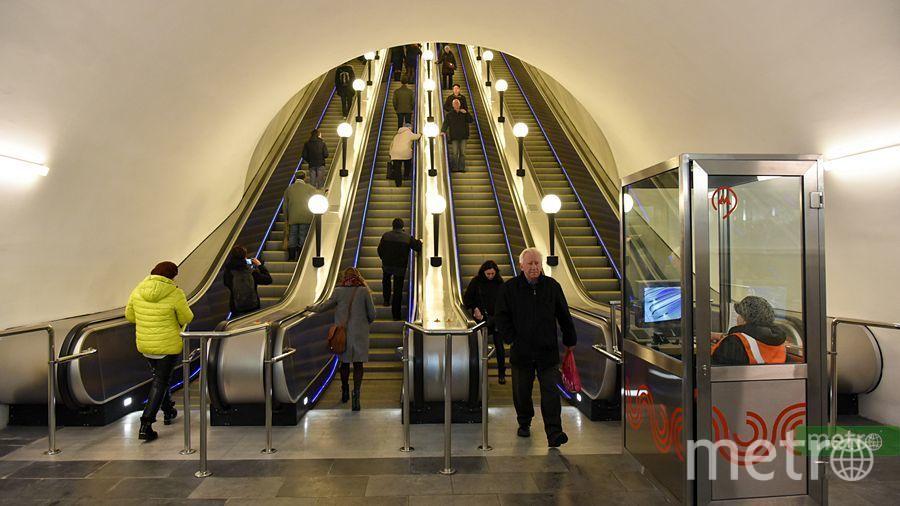Ввыходные закроют вестибюли трёх станций московского метро