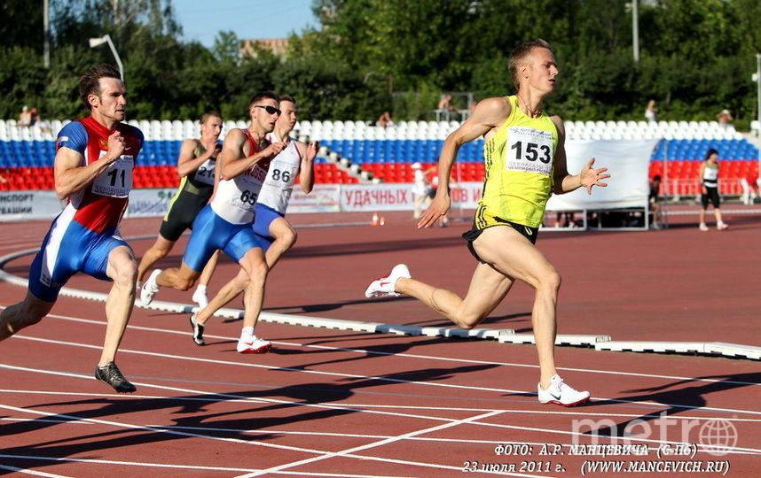 Российский бегун Александр Хютте. Фото www.rusathletics.com