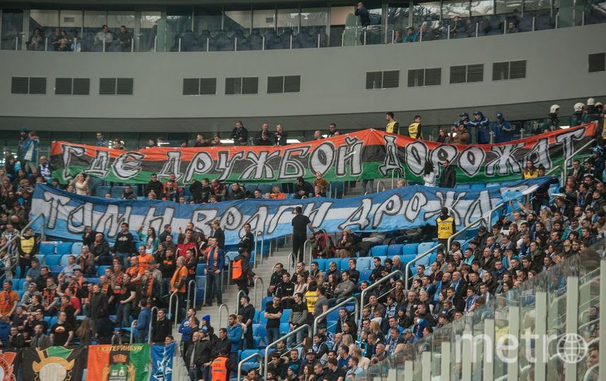 """Болельщики """"Урала"""" на стадионе """"Санкт-Петербург"""". Фото Святослав Акимов"""