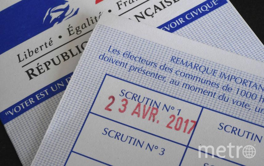 Во Франции проходит первый тур президентских выборов. Фото AFP