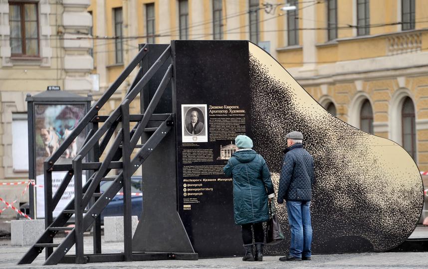 Упетербургского Манежа появился артобъект «Нос. Кваренги» как дань памяти зодчему