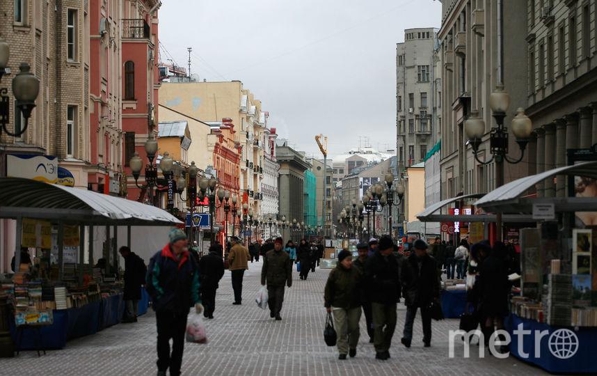 Недостаток бюджета столицы составит приблизительно 314,4 млрд руб. в 2017г