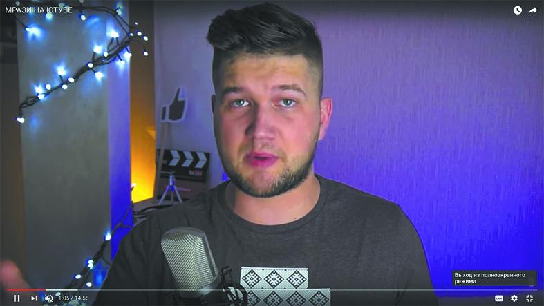 Ильдар Приятный. Фото Скриншот Youtube