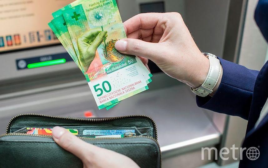 Банкнота в 50 франков. Фото CASH REVIEW., Скриншот Youtube