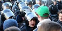 МВД попросило москвичей воздержаться от участия в акции 29 апреля