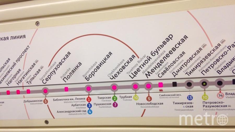 Наклейки наэлектронных табло обновят ввагонах Московского метро