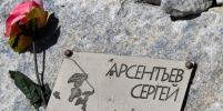 Вице-президент Федерации альпинизма: Спустить с Эвереста погибших просто невозможно