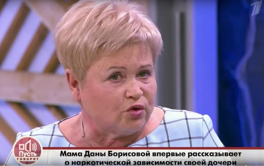Мама Даны Борисовы. Фото Скриншот Youtube