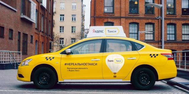 Таксисты в Подмосковье обещают посоревноваться с общественным транспортом