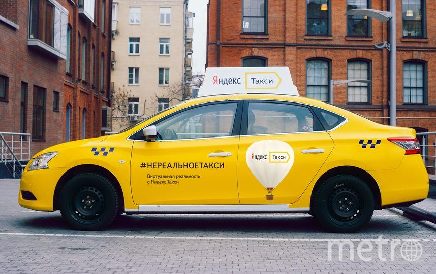 Такси подготовились к майским праздникам. Фото Яндекс.Такси
