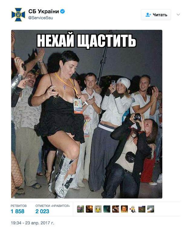 Лолита Милявская. Фото twitter.com/ServiceSsu