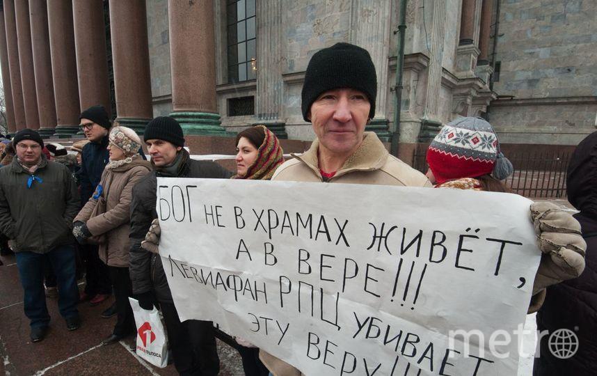 """Песков опроверг согласование Путиным передачи Исаакия церкви. Фото """"Metro"""""""