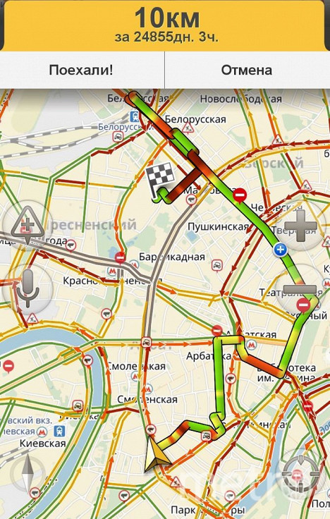 """Скриншот пользователя """"Яндекс карты"""". Фото news.rambler.ru."""