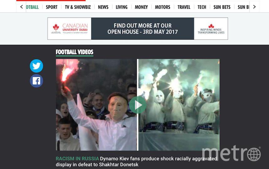 Статья Sun о матче на Украине. Фото скриншот с официального сайта The Sun