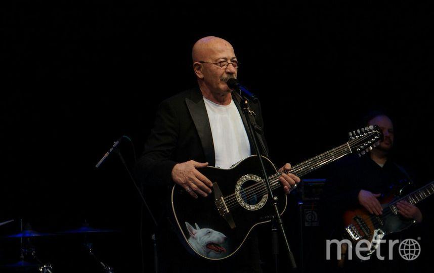 Фото из соцсетей с концерта в Саратове 25 апреля. Фото vk.com